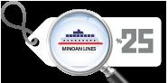 Minoan Lines Automobile Clubs -25%