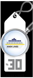 Anek Lines Return Trip Discount
