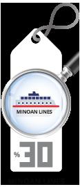 Minoan Lines Geri Dönüş İndirimi